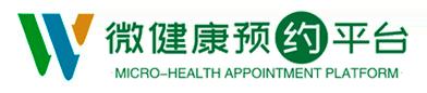 中国监控安防nb88新博娱乐行业协会logo